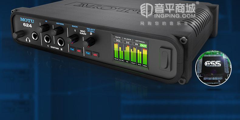 马头(MOTU) 624 音频接口专业声卡 USB/雷电/AVB网络 16进16出