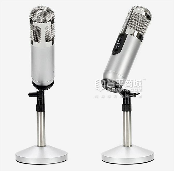 麦克思乐(MXL) Studio 24 电容式USB录音麦克风