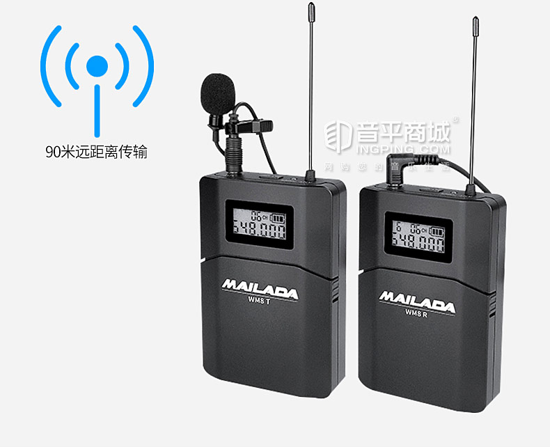 麦拉达(mailada) WM8无线采访话筒手机直播单反录音麦克风小蜜蜂摄像机领夹话筒