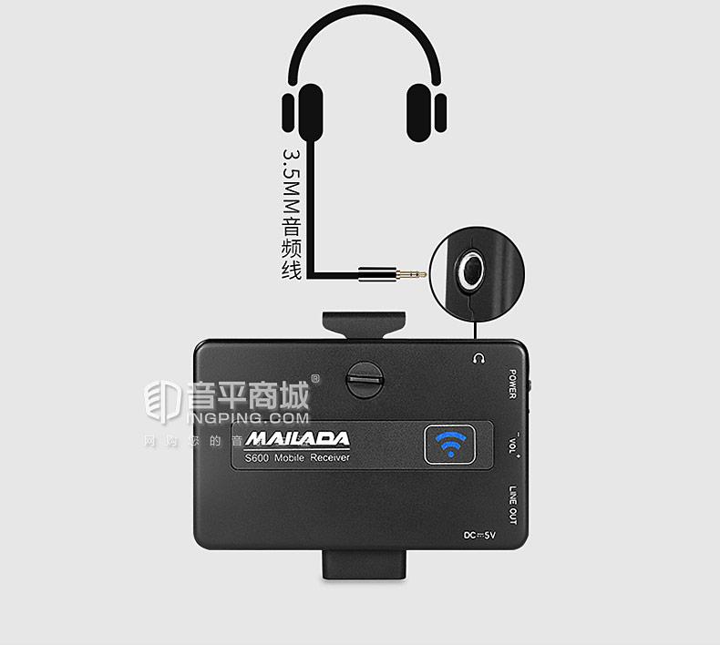 麦拉达(MAILADA) S600 手机单反专业无线移动影视录音麦克风 小蜜蜂无线话筒