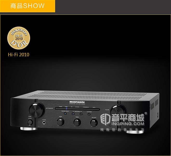 马兰士(marantz) PM5004 2.0发烧功放 HIFI 功放 功率放大器 纯音乐功放