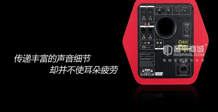 Monkey Banana Turbo10-R 10寸超重低音音箱(只)