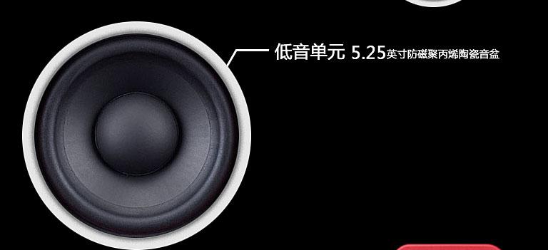 Monkey Banana Turbo5-R 5.25寸陶瓷低音数字监听音箱(一对装)