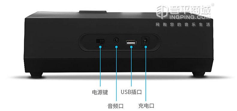 鑫宝视(monpos) Stylebox P3 智能NFC 蓝牙音箱