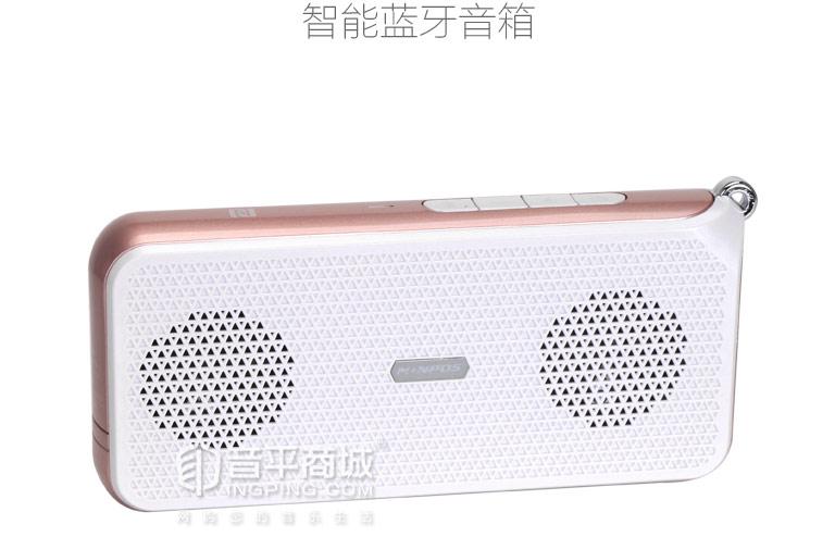 鑫宝视(monpos) Stylebox C3 智能NFC蓝牙音箱  产品介绍