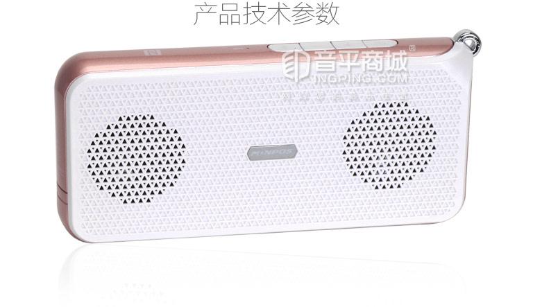 鑫宝视(monpos) Stylebox C3 智能NFC蓝牙音箱  技术参数