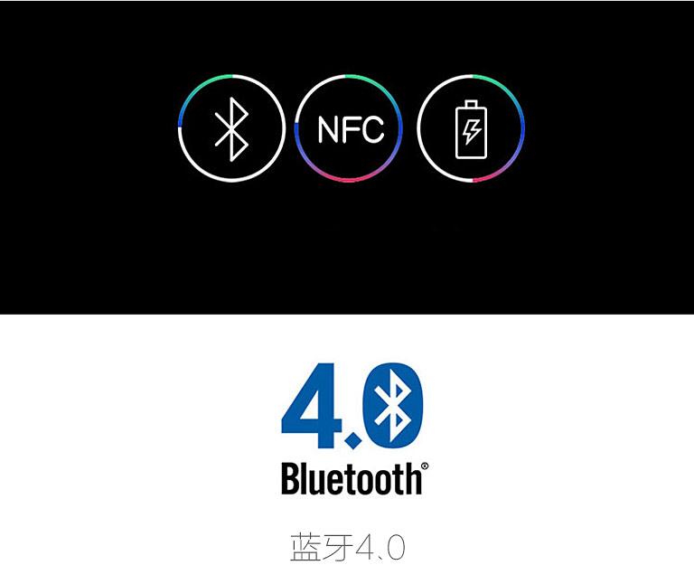 鑫宝视(monpos) Stylebox C3 智能NFC蓝牙音箱 蓝牙4.0