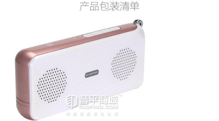 鑫宝视(monpos) Stylebox C3 智能NFC蓝牙音箱  包装清单