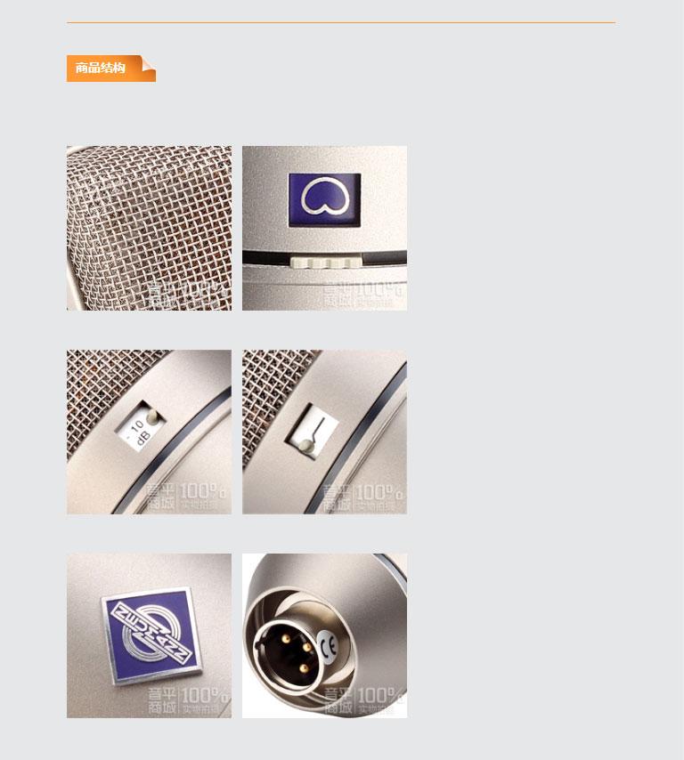 纽曼(Neumann) 德国进口 U87 Ai 电容式录音麦克风