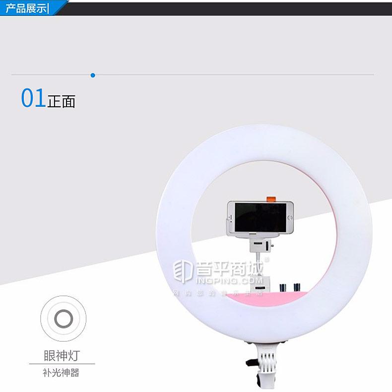 CN-R480C 48W LED环形灯手机自拍照相摄影灯主播直播