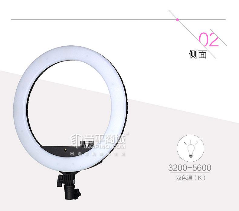 南冠 CN-R260C 24WLED摄影灯环形补光灯外拍摄像拍照灯室内打光灯