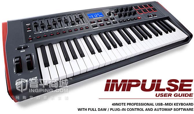 诺维逊(Novation) Impulse 49 49键MIDI键盘 编曲键盘 带控制器 半配重带触感