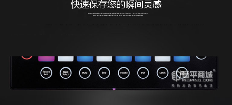 Launchpad-Pro