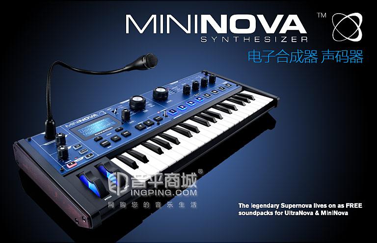 MiniNova 电子合成器 声码器