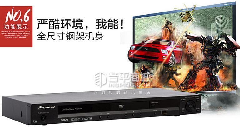 dv-310NC-K/G 碟机 高清DVD工程机HDMI5.1 金属机身