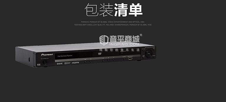 dv-310NC-K/G 碟机 高清DVD工程机HDMI5.1 包装清单