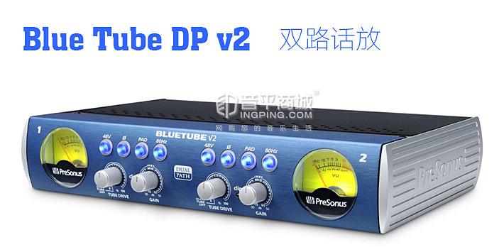 Presonus Blue Tube DP v2 双路话放