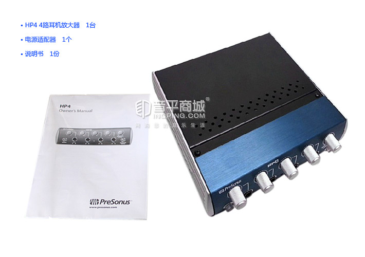 普瑞声纳(Presonus) HP4 4路耳机分配器 耳机放大器