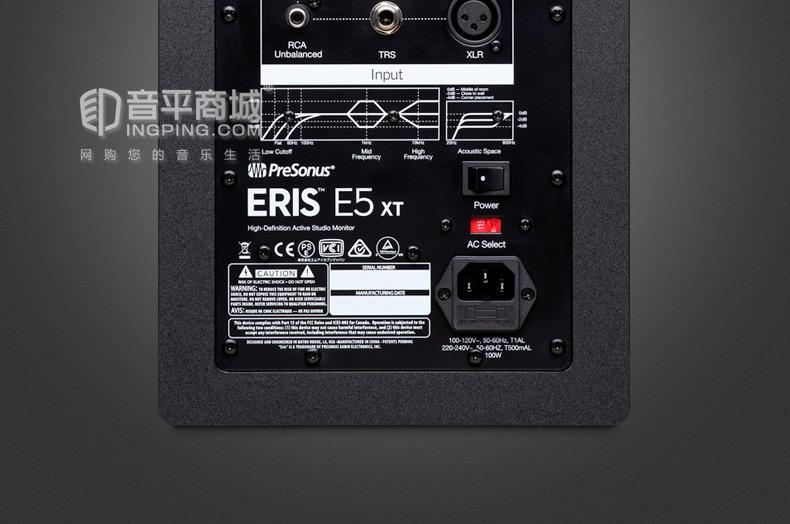 普瑞声纳(Presonus) E5XT有源监听音箱 (单只)