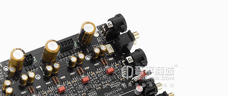 旷世(Questyle) CMA400i 高品质发烧级解码器 耳放 前级