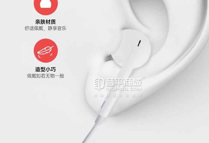 重低音耳塞手机电脑立体声通用无麦音乐耳机 3米 (白色)