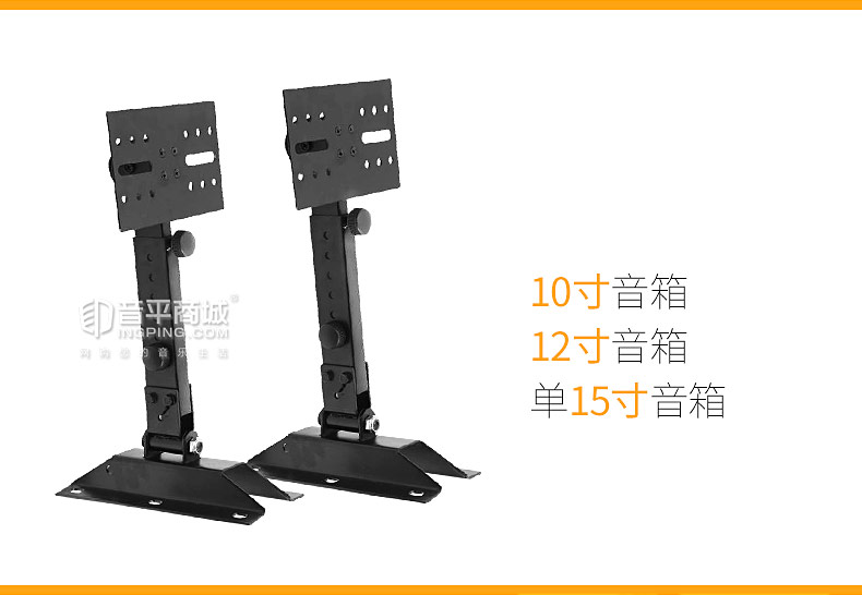WD-328 壁挂音箱支架 吊架 可调角度