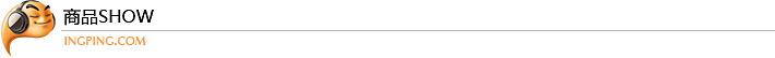 USP30 尤克里里简易背带