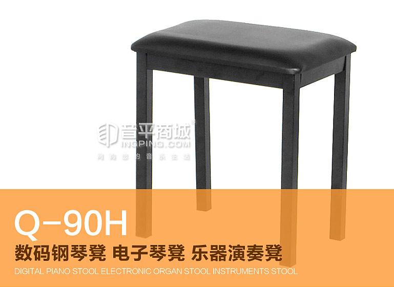 Q-90H数码钢琴凳 电子琴凳 乐器演奏凳