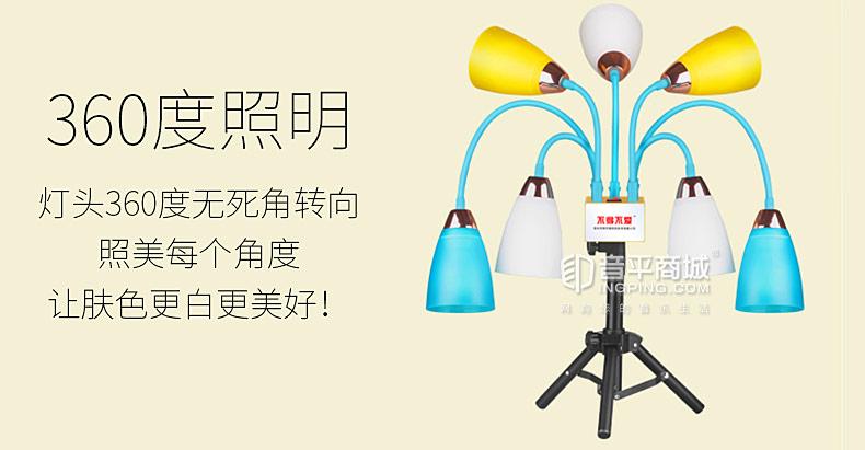 七组灯 手机美颜摄像头补光主播直播美颜补光灯