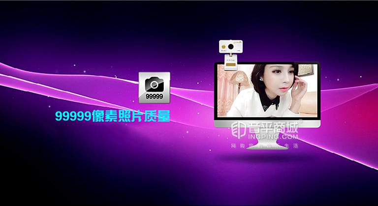 不得不爱 摄像头 自动变焦 视频主播专用 美颜摄像头 超显瘦 720P 6plus 高清摄像头 99999像素照片质量