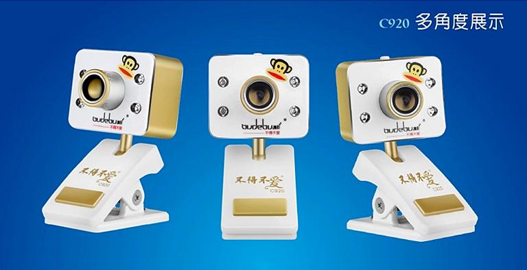 C920 高清红外摄像头 参数设置 效果展示 即插即用 自拍神器 软件处理 美颜相机 多角度展示