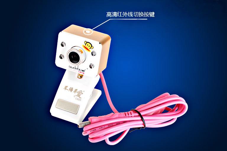 C920 高清红外摄像头 参数设置 效果展示 即插即用 自拍神器 软件处理 美颜相机 支架 摄像头支架