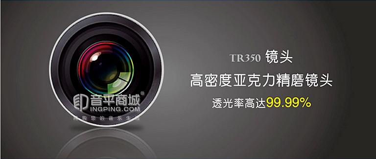 TR350 高清红外摄像头 土豪金 不变色 带路音箱功能 不得不爱 自拍神器 高密度镜头
