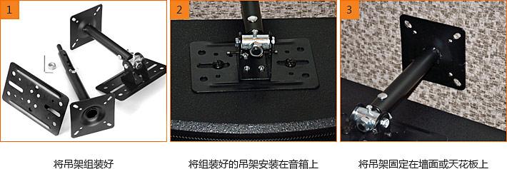 SPS-806 音箱支架 吊架 可伸缩