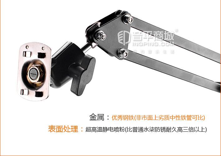 IP-35A iphone 手机桌面悬臂支架