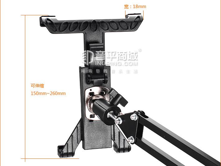 IP-39 平板/ipad桌面悬臂支架