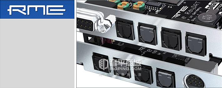 HDSPe RayDAT 声卡 PC支持
