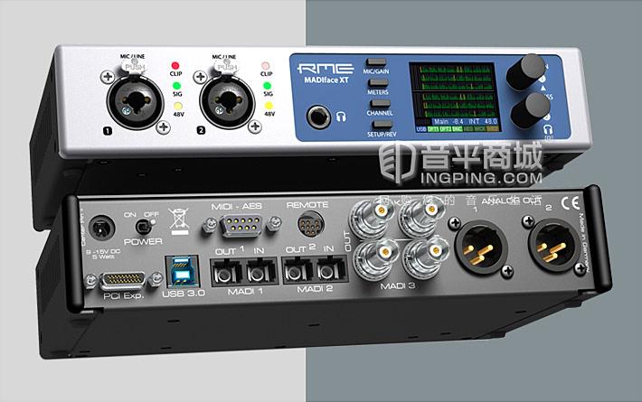 MADIface XT USB3.0音频接口专业声卡录音声卡