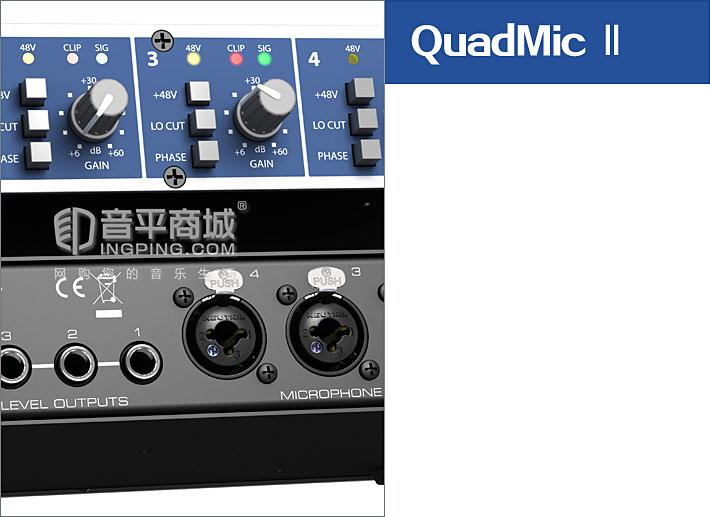 QuadMic II 的特点