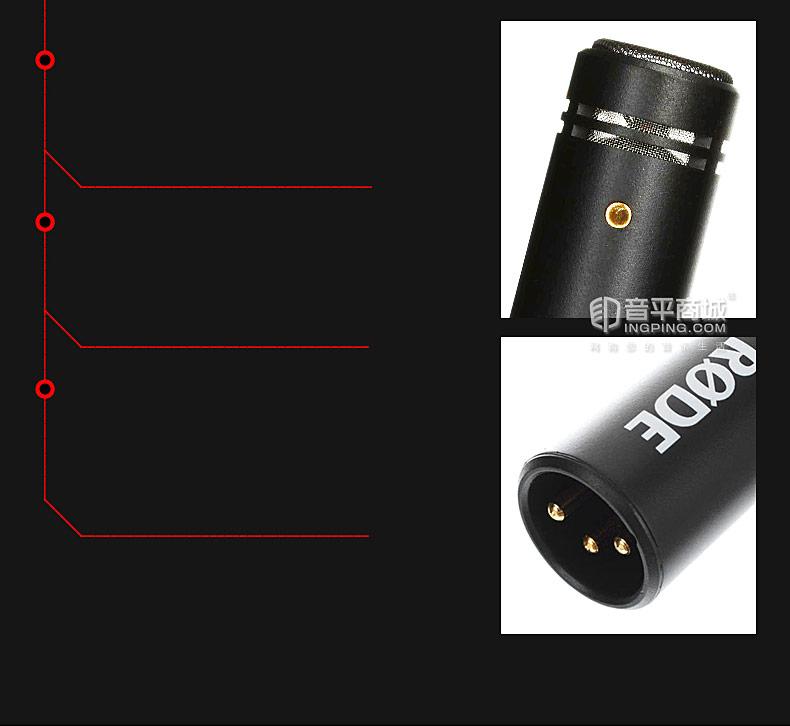 罗德(RODE) M5 Pair 小振膜电容话筒吉他钢琴乐器麦克风(一对装)