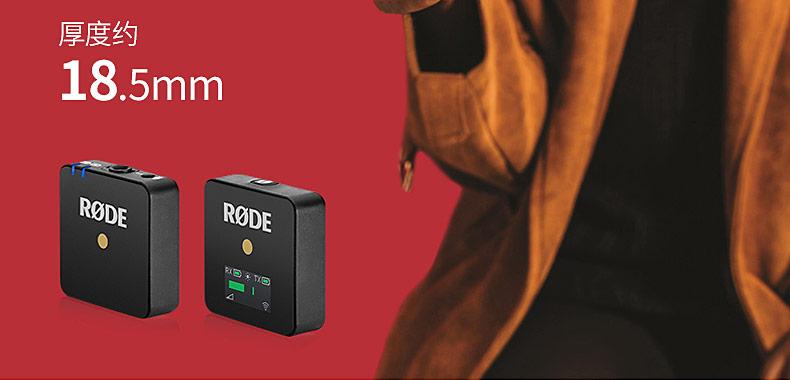 罗德(RODE) Wireless GO 录音电容单反相机领夹话筒迷你小蜜蜂采访无线麦克风手机收音麦vlog