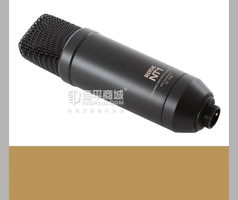 NT1 KIT电容话筒 专业录音大振膜电容话筒