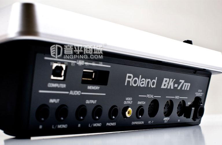罗兰 BK-7M