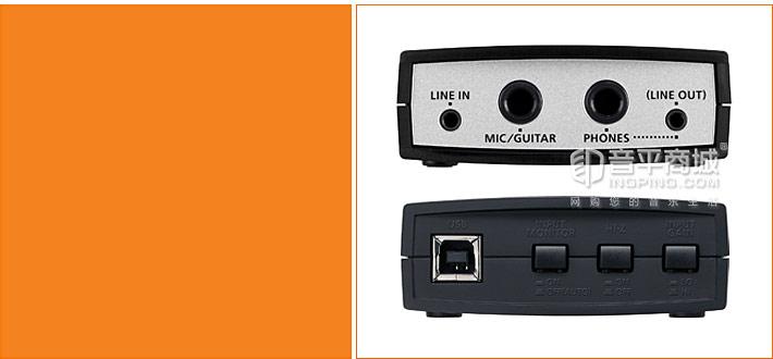 UA-11 MK2 USB音频声卡接口技术参数