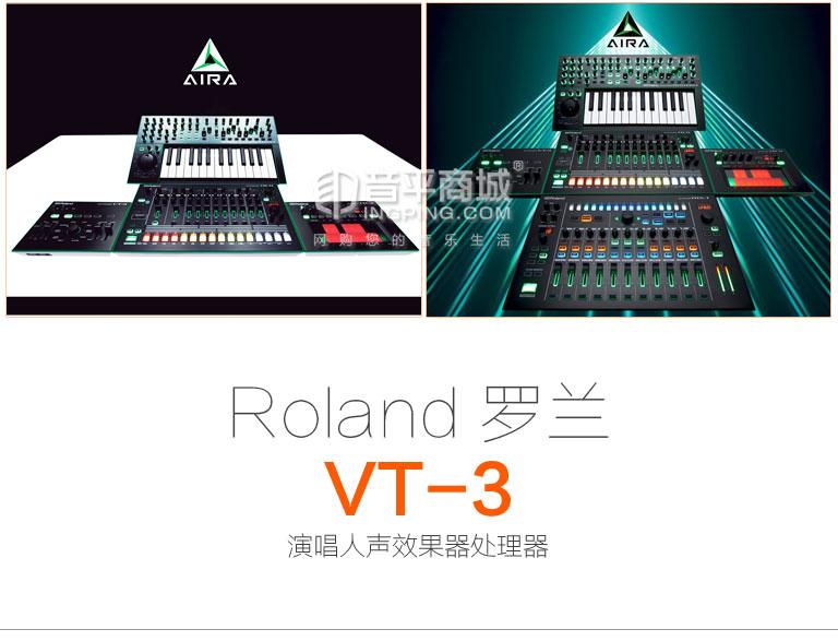罗兰 VT-3