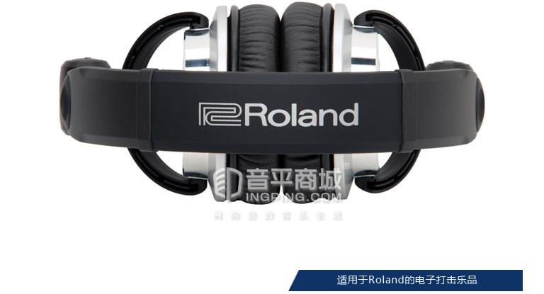 罗兰rh-300v耳机