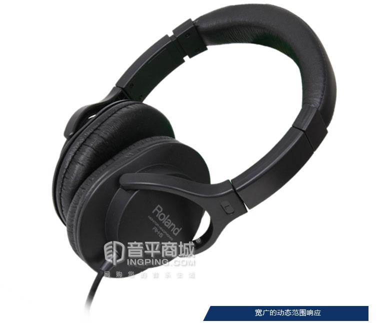 罗兰rh-5耳机