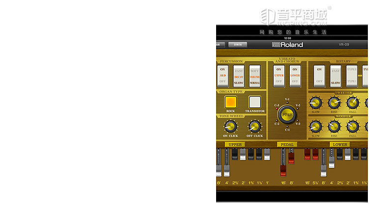 V-Combo VR-730 73键管风琴合成器舞台键盘