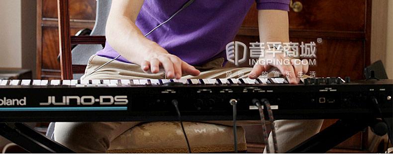 罗兰(Roland) JUNO-DS88 88键电子合成器个人工作站重锤配重键盘