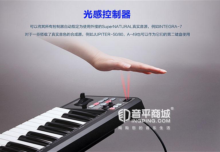 光感控制器